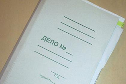 Орловец похитил у прежнего работодателя автомобиль стоимостью неменее млн. руб.