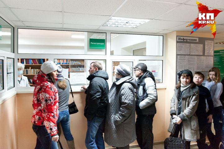 ВПермском крае отмечается рост заболеваемости ОРВИ