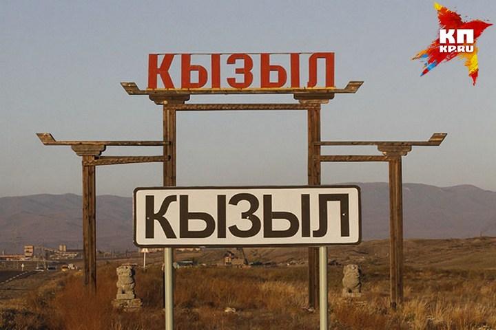 Проект бюджета Северной Осетии на последующий год принят впервом чтении