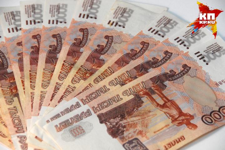 Бюджет Брянщины на 2017-й приняли спрофицитом в875 млн руб.