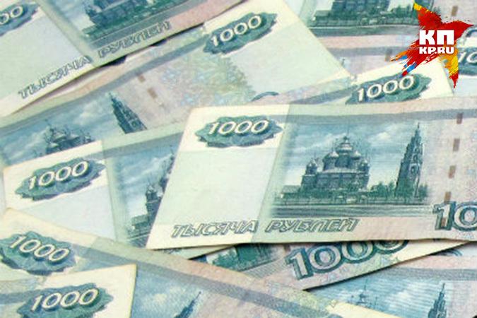 Жительница Омской области решила откупить своего внука за20 тыс.