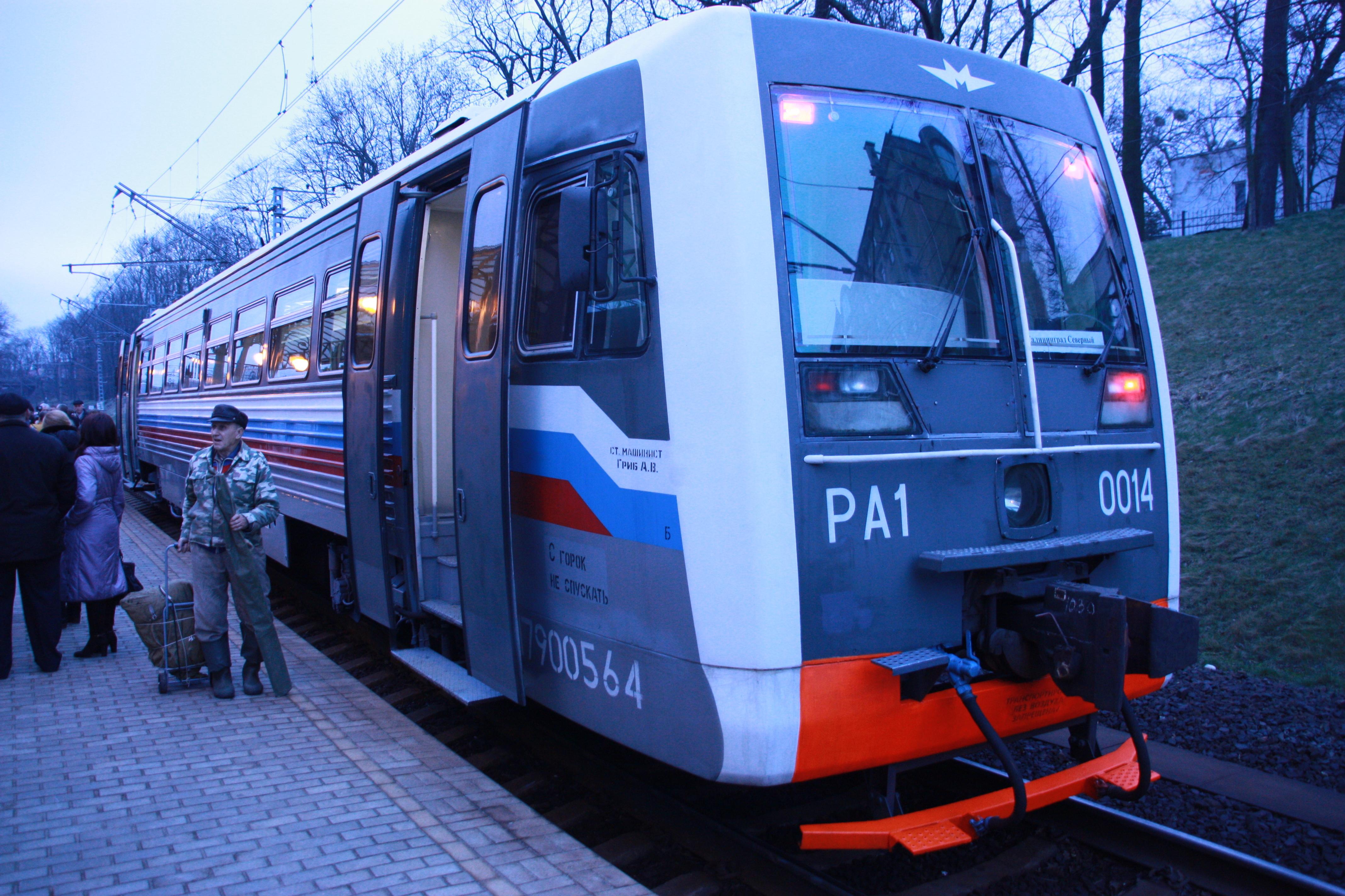 Власти города приняли решение отказаться отрельсобуса «Киевская— Северный вокзал»