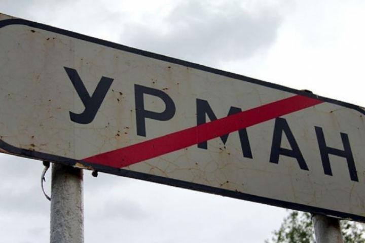 ВБашкирии при взрыве набывшем военном арсенале погибли два человека