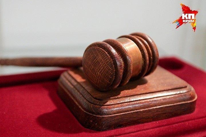 ВКемерове осудили мужчину, ограбившего кассу РЭУ