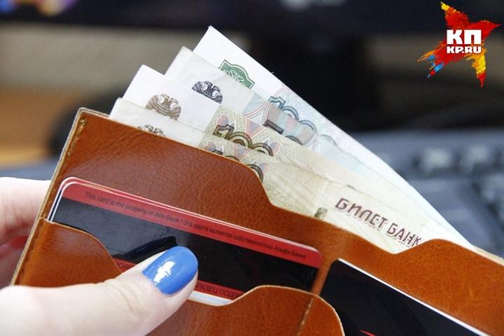 Закапремонт с1января граждане Красноярского края будут платить больше