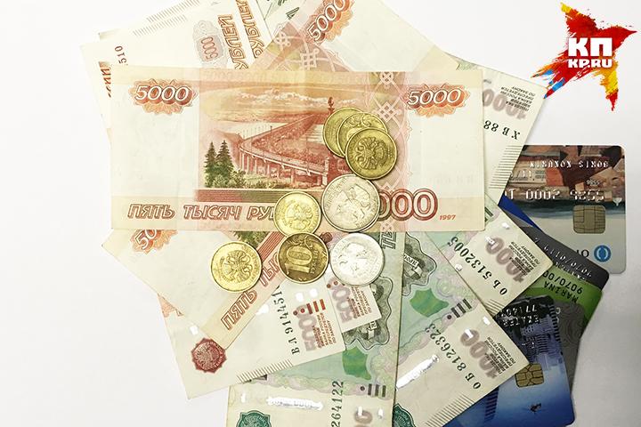 Гражданин Комсомольска-на-Амуре лишился 670 тыс. руб.