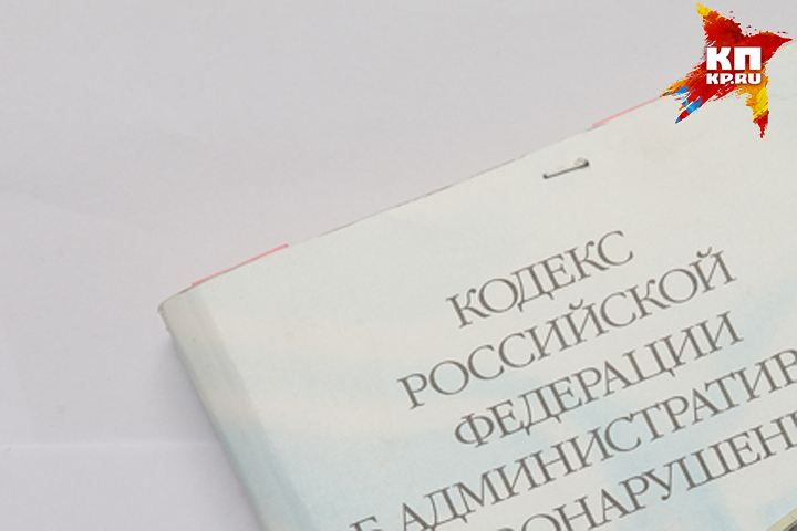 ООО«ДОЦ» будет наказано за смерть слесаря вБрянске