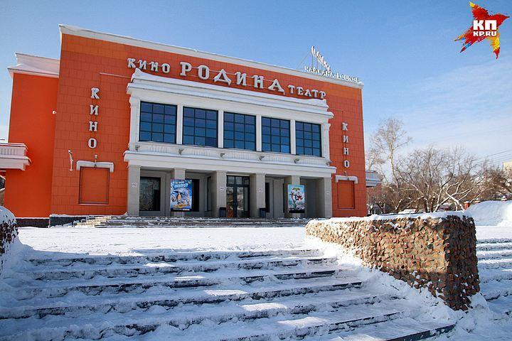 Музей кино планируют открыть вбарнаульском кинозале «Родина»