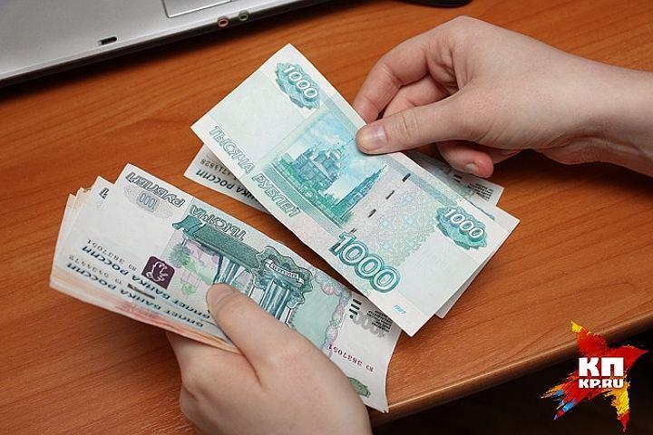 Директора школы могут посадить зарастрату 15 тыс. руб.