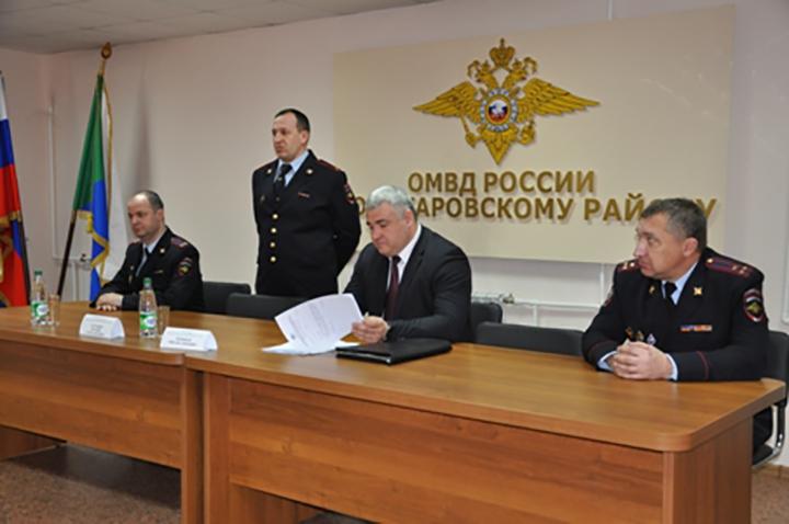 ВХабаровске назначили нового начальника милиции