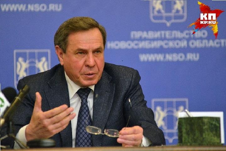 Власти договорились остроительстве ледовой арены вНовосибирске