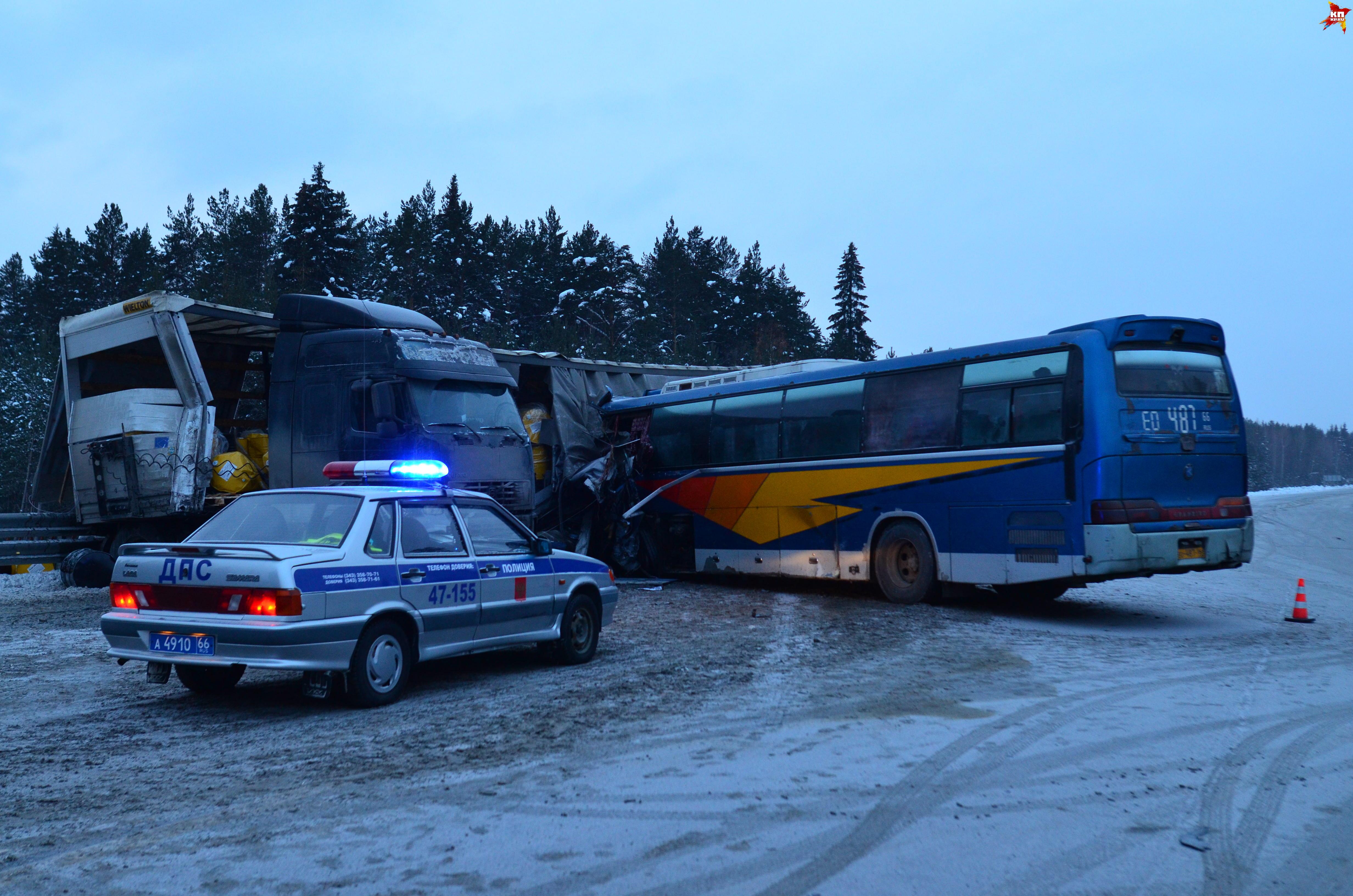 Натрассе Пермь— Екатеринбург автоледи спровоцировала ДТП спассажирским автобусом