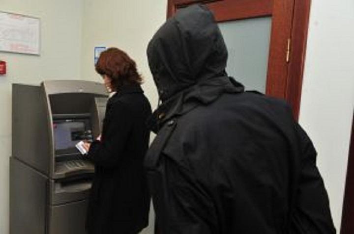 Преступников, ограбивших банк вСтаврополе, ищут