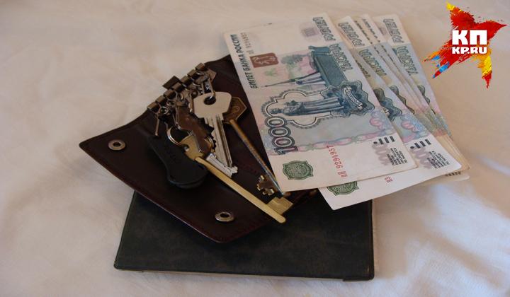 Знакомство вмагазине стоило клинцовской пенсионерке практически 5 тыс. руб.