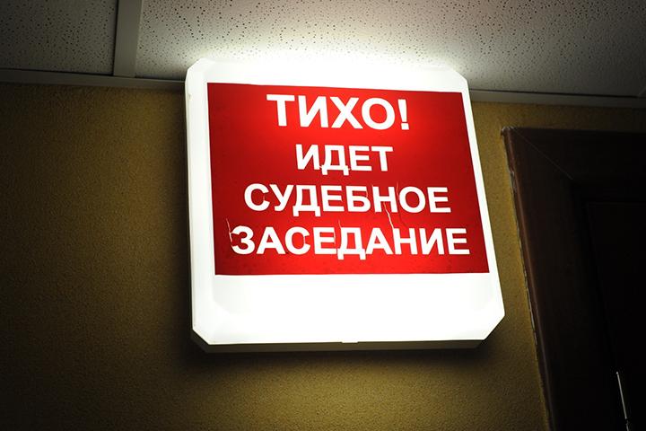 12 лет проведет вколонии драгдилер, ударивший начальника ИВС вДзержинске