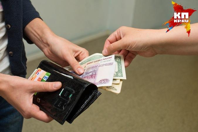 Тюменская область вошла втройку регионов снаибольшим объемом кредитования