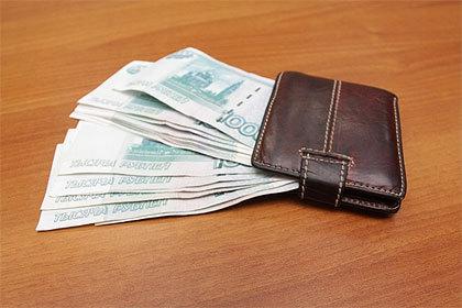 НаКубани парень похитил усестры 300 000 руб. материнского капитала