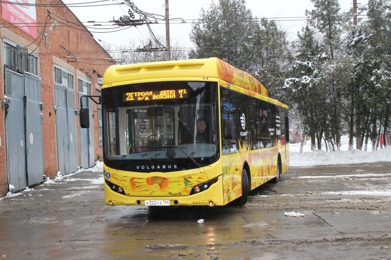 ВКраснодаре протестируют новый автобус «Волгабас»