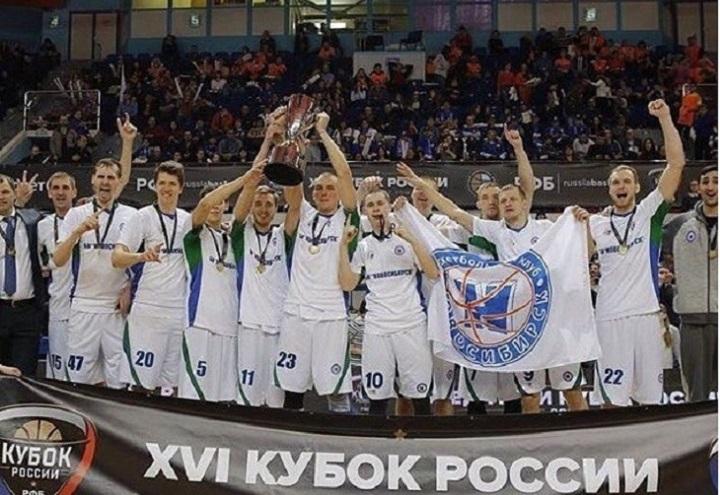 Баскетболисты ПСК «Сахалин» сыграют вфинале Кубка Российской Федерации