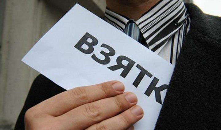 ВУдмуртии депутата словили завзятку в млн руб.