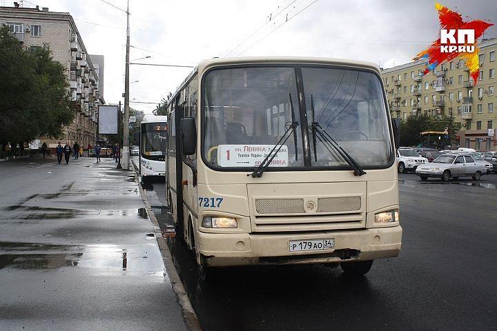 С1марта два волгоградских автобуса меняют собственный маршрут