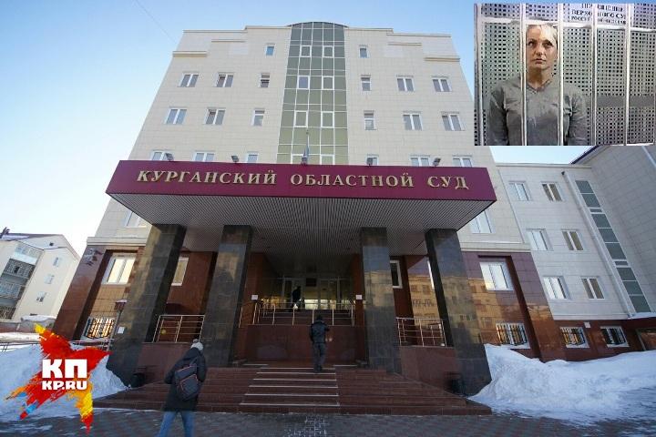 Суд освободил воспитательницу Евгению Чудновец изколонии