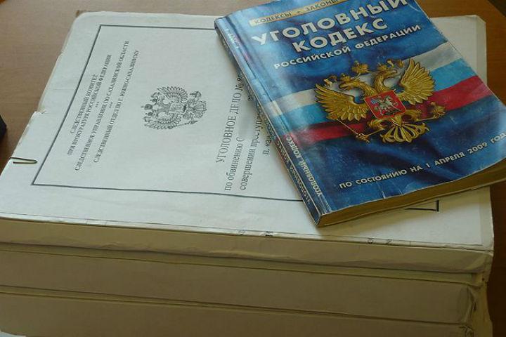 Жительнице Петербурга угрожает до 2-х лет колонии заразлитую всуде ртуть
