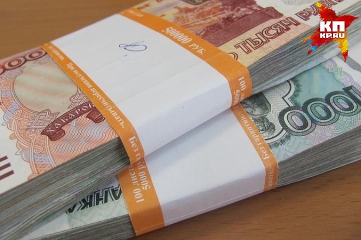 Против руководителя отделения ПФР вЗабайкалье возбуждено уголовное дело