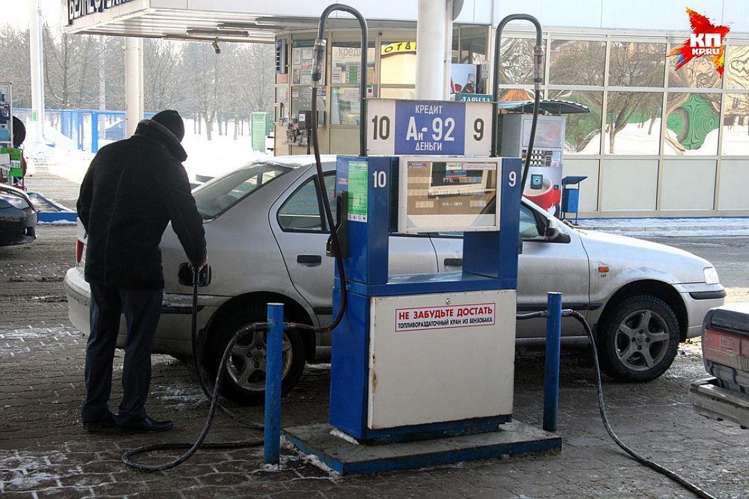 Цены навесь бензин в республики Белоруссии увеличились наодну копейку