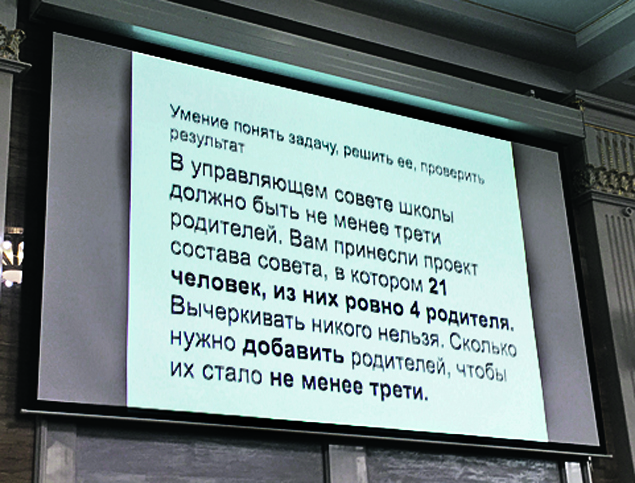 Система непрерывного дизайн образования