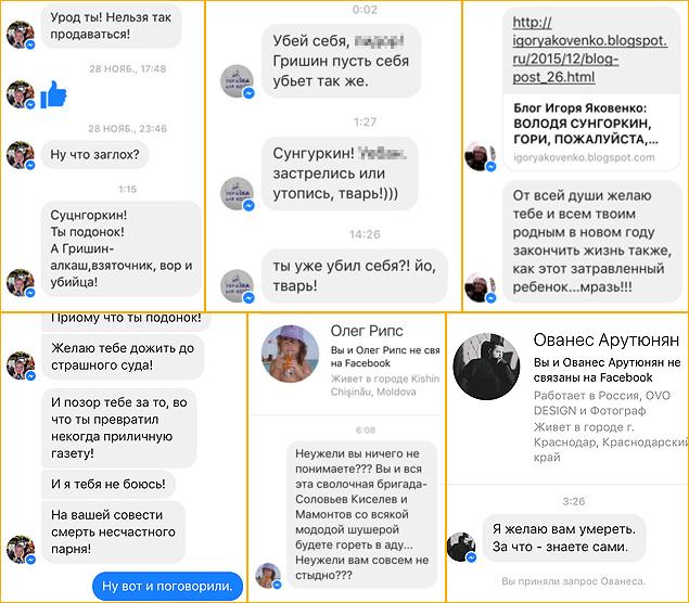 """Такие пожелания приходят в личную почту главному редактору """"Комсомольской правды""""."""
