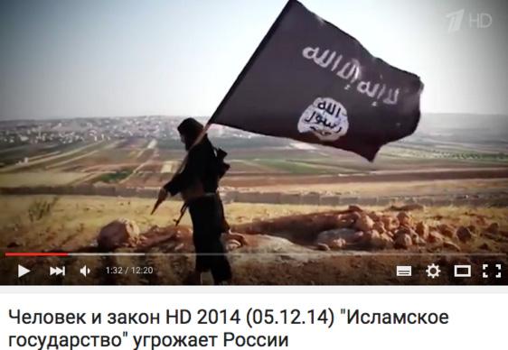 Центральные телеканалы демонстрируют символику террористов в сюжетах, обличающих их
