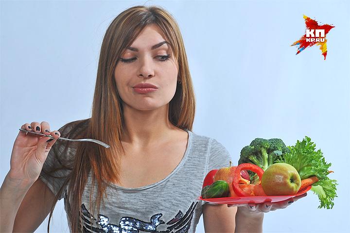 Особое внимание уделите пище с богатым содержанием витаминов. Фото: Евгения ГУСЕВА