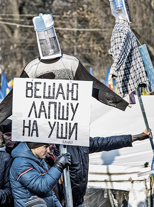 Создавали палаточные городки, ерничали над властью. Но потом все заглохло. Фото: РИА Новости