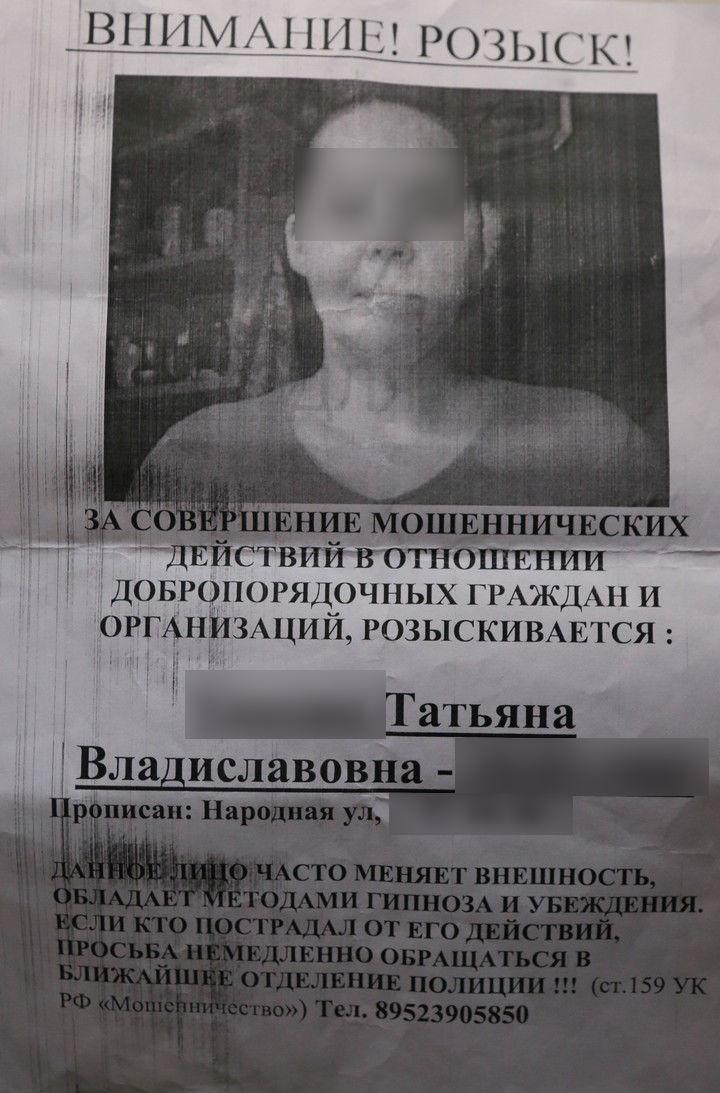 Проститутки киев кошеи 14 фотография