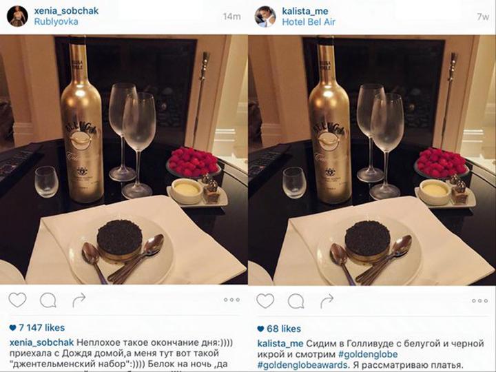 Две одинаковые картинки с разницей в семь недель: слева - от Собчак, справа - от подруги Дуси Бубель. Совпадение? Едва ли. Фото: Instagram.com