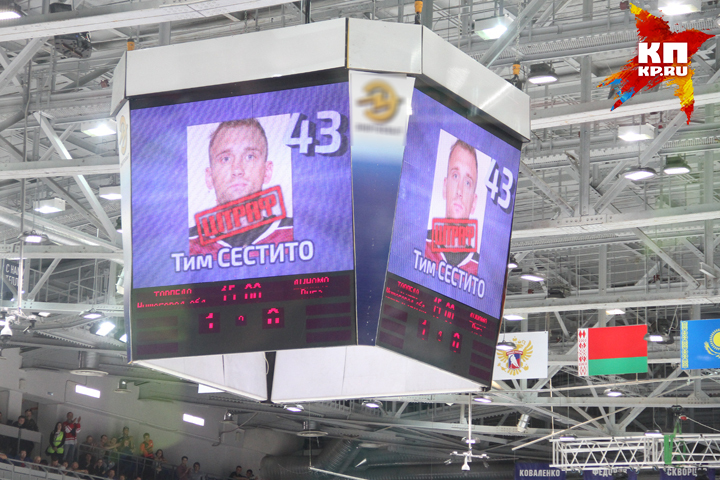 НижегородскийХК «Торпедо» обыграл рижский «Динамо»