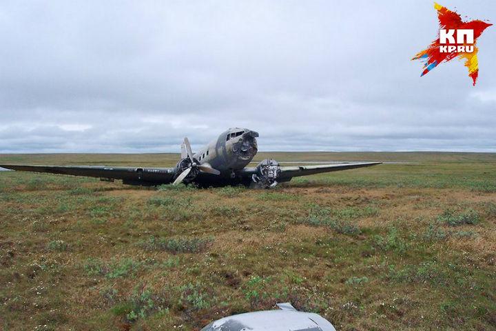 Эвакуировать самолет в то время не было возможности Фото: регионального отделения Русского географического общества