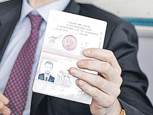 Паспорт выдан УФМС России по Красноярскому краю Фото: Евгения ГУСЕВА