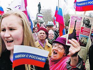 Пока политическая элита Киева мечтает о сближении с Евросоюзом, большинство простых украинцев уже все для себя решили - им по пути с Россией. Фото: PHOTOXPRESS