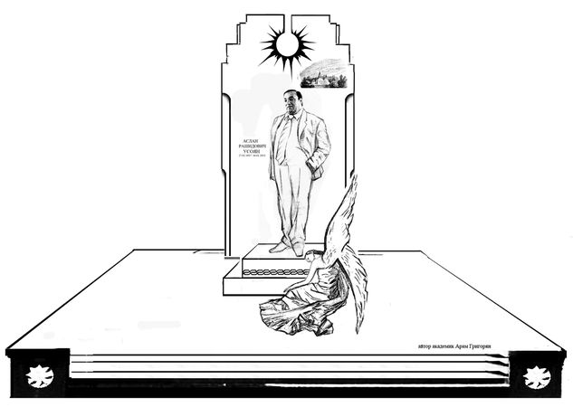 """Так выглядит один из проектов памятника Деду Хасану. На втором варианте: тоже самое, только """"вор в законе"""" не стоит во весь рост, а ему сделан бюст. Фото: Андрей КОПАЛОВ"""