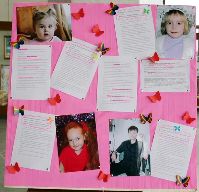 Акцию провели в надежде найти тех, кто возьмет шефство над больными ребятишками Фото: Вадим ШКОДИН