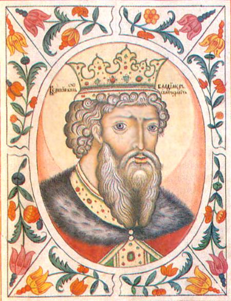 Креститель Руси, Владимир Святославич Красное Солнышко