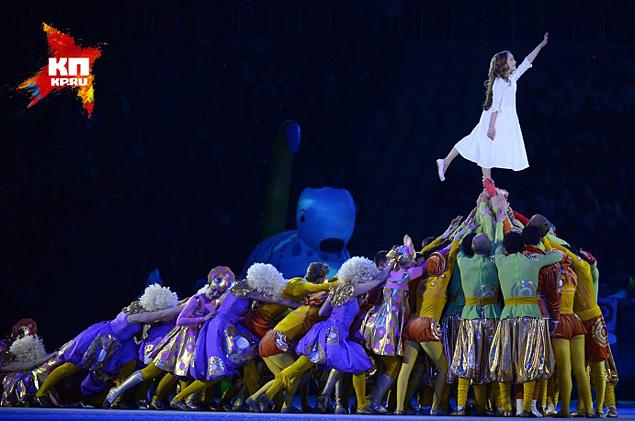 Зрителям показали «Сны о России» — так назвали театрализованную постановку, главной героиней которой стала девочка по имени Любовь Фото: РИА Новости