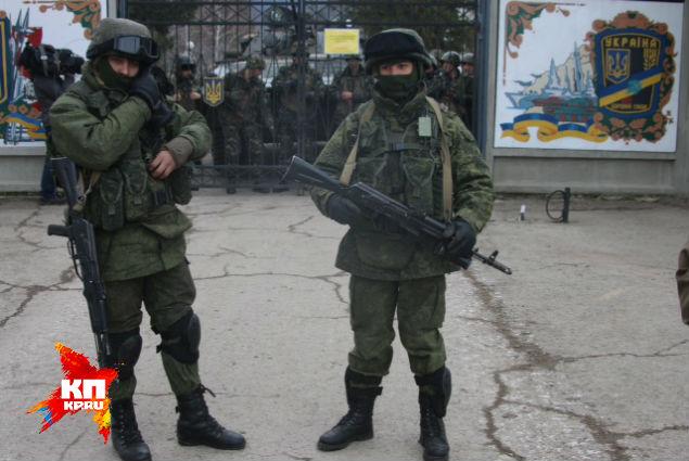 Вежливые люди встали у КПП Фото: Александр КОЦ