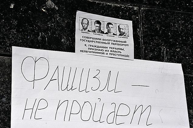 «Зря они к нам полезли!» Фото: Анатолий ЖДАНОВ