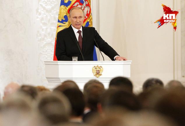 18 марта - безусловно великий день, главный день в новейшей русской истории, начало новой эпохи Фото: РИА Новости
