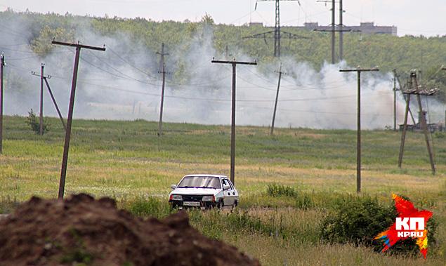 После падения фосфорных зарядов окрестности затянуло дымом Фото: Александр КОЦ, Дмитрий СТЕШИН