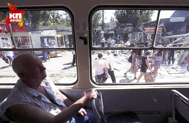 Не знаю, сколько жителей осталось сегодня в Донецке. Наверняка среди них много тех, кто еще надеется на перемирие Фото: REUTERS