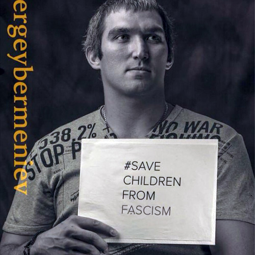 Выступив против фашизма на Украине, Овечкин стал врагом Америки Фото: СОЦСЕТИ